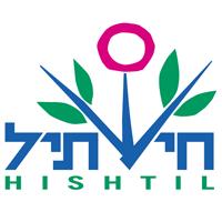 hishtil